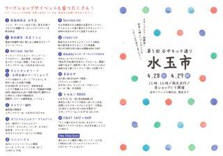 CCF20190423_000000